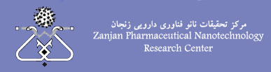 Zanjan Pharmaceutical Nanotechnology Research Center