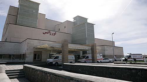 اورژانس بیمارستان