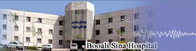 Booali Sina Hospital of Khorramdare